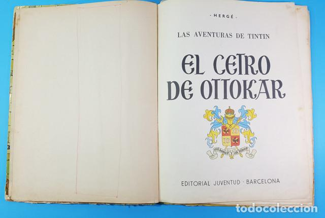 Cómics: LOTE 3 TOMOS TINTIN 2ª Y 3ª EDICION, EL CETRO DE OTOKAR, EL SECRETO DEL UNICORNIO,EL TEMPLO DEL SOL - Foto 14 - 172055497