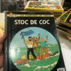 Cómics: TINTIN STOCK DE COC 1°EDICION 1967 .EDT.JUVENTUD. Lote 172092137