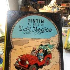 Cómics: TINTÍN-EL PAÍS DE L ORO NEGRO EN CATALÁN SEGUNDA EDICIÓN. Lote 172098824