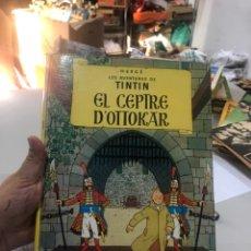 Cómics: TINTIN.EN CATALAN.EL CEPTRE D`OTTOKAR.HERGE EDITORIAL JUVENTUD- TERCERA EDICIÓN 1977. Lote 172102482