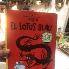 Cómics: TINTÍN . EL LOTUS BLAU -EN CATALÀ-TERCERA EDICIÓN 1976. Lote 172103095