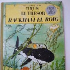 Comics : TINTIN EN CATALÁN PRIMERA EDICIÓN 1965 BUEN ESTADO. Lote 172108382