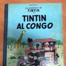 Cómics: COMIC TINTIN AL CONGO DE HERGE 1ª EDICION EN CATALAN EDITORIAL JUVENTUD 1969. Lote 172164747