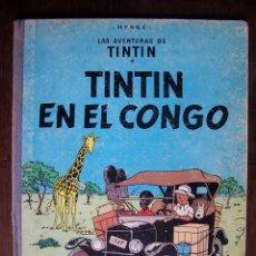 Cómics: TINTÍN - TINTIN EN EL CONGO. 2DA EDICIÓN. 1970. Lote 172233750