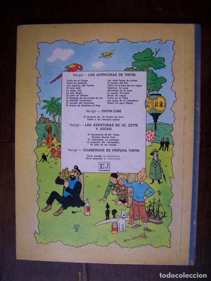 Cómics: Tintín - EL TESORO DE RACKHAM EL ROJO. 4ta Edición. 1971 - Foto 2 - 172233873