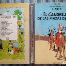 Cómics: LAS AVENTURAS DE TINTIN: EL CANGREJO DE LAS PINZAS DE ORO (SEGUNDA EDICION) - HERGE (JUVENTUD 1966). Lote 172320090