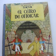 Cómics: AVENTURAS DE TINTIN EL CETRO DE OTTOKAR QUINTA EDICION LOMO DE TELA AZUL 1972 JUVENTUD E2. Lote 172409659