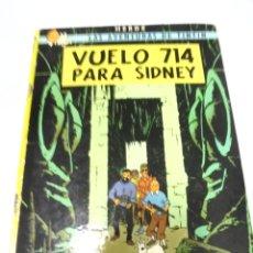 Cómics: LAS AVENTURAS DE TINTIN. VUELO 714 PARA SIDNEY. 6º EDICION. 1982. EDITORIAL JUVENTUD. Lote 172468038