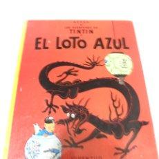 Cómics: LAS AVENTURAS DE TINTIN. EL LOTE AZUL. 7º EDICION. 1981. EDITORIAL JUVENTUD. Lote 172468630