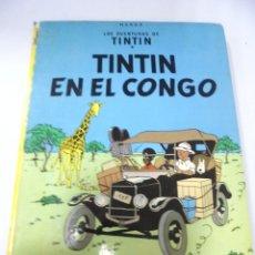 Cómics: LAS AVENTURAS DE TINTIN. TINTIN EN EL CONGO. 5º EDICION. 1980. EDITORIAL JUVENTUD. Lote 172469254