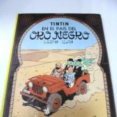 Cómics: LAS AVENTURAS DE TINTIN. TINTIN EN EL PAIS DEL ORO NEGRO. 7º EDICION. 1981. EDITORIAL JUVENTUD. Lote 172469402