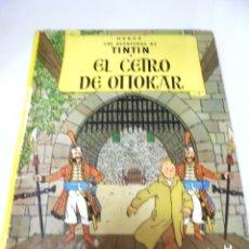 Cómics: LAS AVENTURAS DE TINTIN. EL CETRO DE OTTAKAR. 8º EDICION. 1981. EDITORIAL JUVENTUD. Lote 172469893