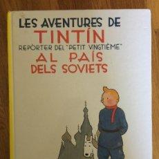 Cómics: LES AVENTURES DE TINTIN - REPORTER DEL PETIT VINGTIENE AL PAIS DELS SOVIETS - HERGE - ED. JOVENTUT. Lote 172989803