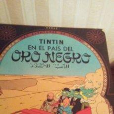 Cómics: EJEMPLAR DE TINTIN ,AÑOS 80,TAPA DURA. Lote 173099647