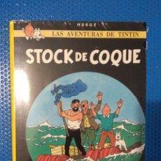 Cómics: CÓMIC LAS AVENTURAS DE TINTIN STOCK DE COQUE, HERGE, EDITORIAL JUVENTUD, PRECINTADO. Lote 173448350