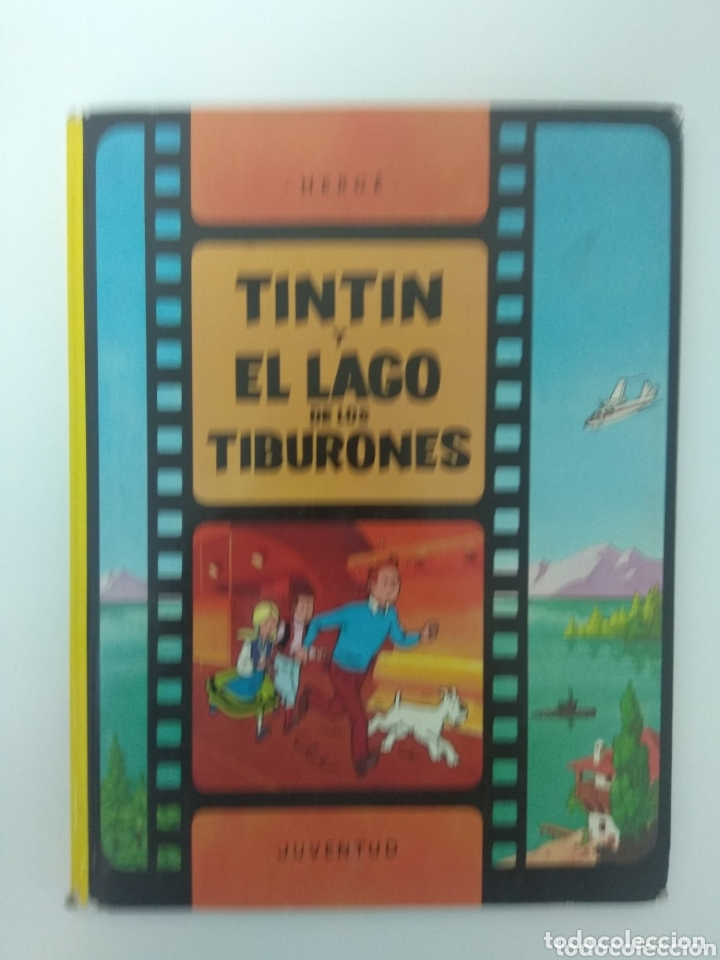 ~ CÓMIC LAS AVENTURAS DE TINTIN Y EL LAGO DE LOS TIBURONES, HERGE, EDITORIAL JUVENTUD, RÚSTICA ~ (Tebeos y Comics - Juventud - Tintín)