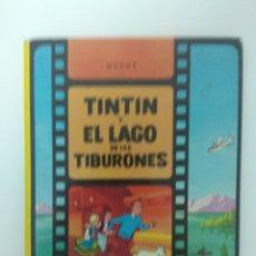 Cómics: CÓMIC LAS AVENTURAS DE TINTIN Y EL LAGO DE LOS TIBURONES, HERGE, EDITORIAL JUVENTUD, RÚSTICA. Lote 173448922