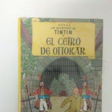 Cómics: CÓMIC LAS AVENTURAS DE TINTIN, EL CETRO DE OTTOKAR , HERGE, EDITORIAL JUVENTUD, PRECINTADO. Lote 173449540