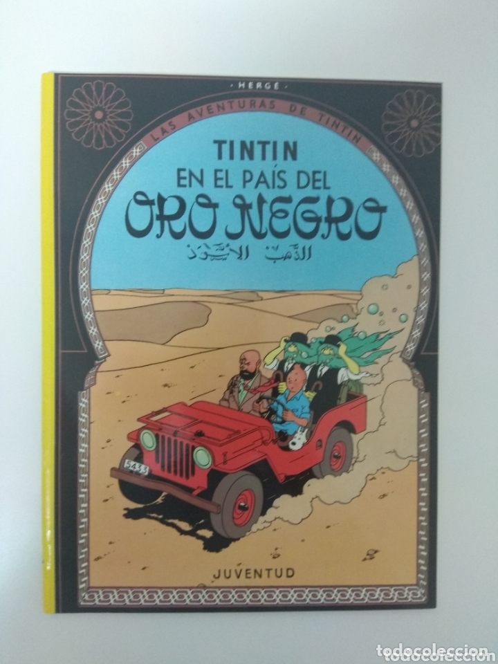 CÓMIC LAS AVENTURAS DE TINTIN, EN EL PAÍS DEL ORO NEGRO, HERGE, EDITORIAL JUVENTUD (Tebeos y Comics - Juventud - Tintín)