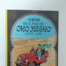 Cómics: CÓMIC LAS AVENTURAS DE TINTIN, EN EL PAÍS DEL ORO NEGRO, HERGE, EDITORIAL JUVENTUD. Lote 173557469