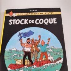 Cómics: TINTIN. STOCK DE COQUE. TAPA DURA. DECIMA EDICION 1984. Lote 173664635