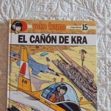 Cómics: YOKO TSUNO - EL CAÑON DE KRA- N. 15. Lote 191729140