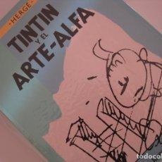 Cómics: TINTIN Y EL ARTE ALFA--HERGÉ--EDITORIAL JUVENTUD. Lote 174153610