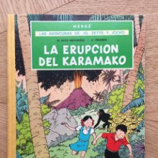 Cómics: HERGÉ - JO ZETTE Y JOCKO. LA ERUPCIÓN DEL KARAMAKO. Lote 174221600