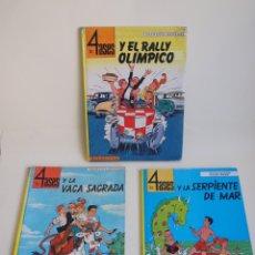 Cómics: 3 ÁLBUMES DE LOS 4 ASES - Y LA SERPIENTE DE MAR - Y EL RALLY OLÍMPICO - Y LA VACA SAGRADA - 1ª ED.. Lote 174222147