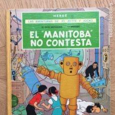 Cómics: HERGÉ - JO ZETTE Y JOCKO. EL MANITOBA NO CONTESTA.. Lote 174222403