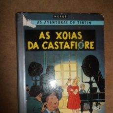 Cómics: TINTIN HERGÉ JUVENTUD EN GALLEGO AS XOIAS DA CASTAFIORE PRIMERA 1ª EDICIÓN AÑO 1985. Lote 174256824