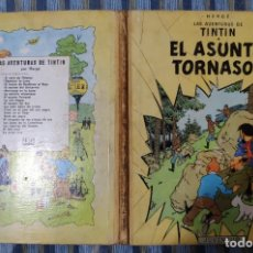 Cómics: LAS AVENTURAS DE TINTIN EL ASUNTO TORNASOL (SEGUNDA EDICION) - HERGE (JUVENTUD 1965). Lote 175269464