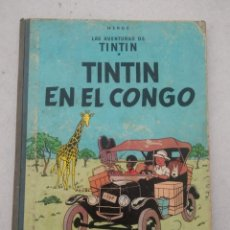 Cómics: LAS AVENTURAS DE TINTIN - TINTIN EN EL CONGO - PRIMERA EDICIÓN 1968 - EDITORIAL JUVENTUD - VER FOTOS. Lote 175348159