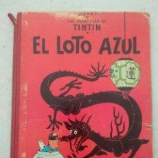 Cómics: LAS AVENTURAS DE TINTIN - EL LOTO AZUL - PRIMERA EDICIÓN 1965 - EDITORIAL JUVENTUD - VER FOTOS. Lote 175348769