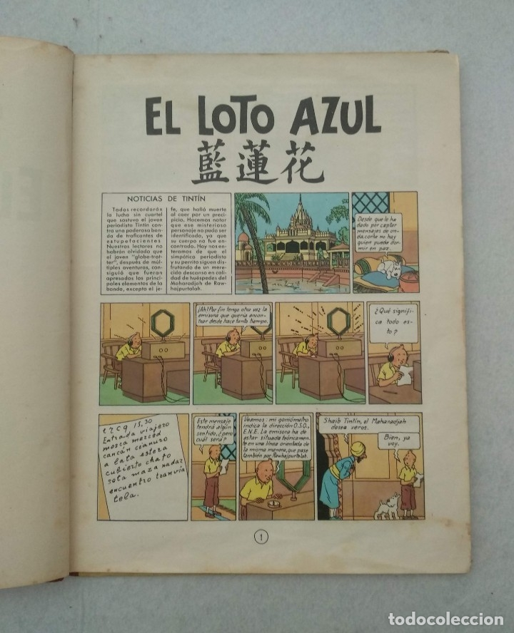 Cómics: LAS AVENTURAS DE TINTIN - EL LOTO AZUL - PRIMERA EDICIÓN 1965 - EDITORIAL JUVENTUD - VER FOTOS - Foto 4 - 175348769