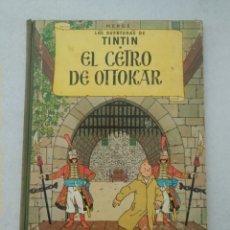 Cómics: LAS AVENTURAS DE TINTÍN - EL CETRO DE OTTOKAR - CUARTA EDICIÓN 1968 - ED.JUVENTUD - VER FOTOS. Lote 175433962