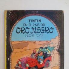 Cómics: TINTIN EN EL PAÍS DEL ORO NEGRO. 9ª EDICIÓN JUVENTUD 1985 .. Lote 175602474