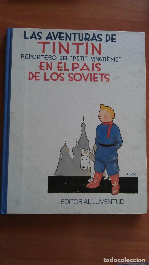 2ª EDICIÓN 2015 TINTÍN REPORTERO EN EL PAÍS DE LOS SOVIETS - HERGÉ - (Tebeos y Comics - Juventud - Tintín)
