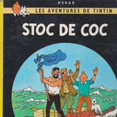 Cómics: STOC DE COC CINQUENA EDICIÓ 1982. Lote 175864073