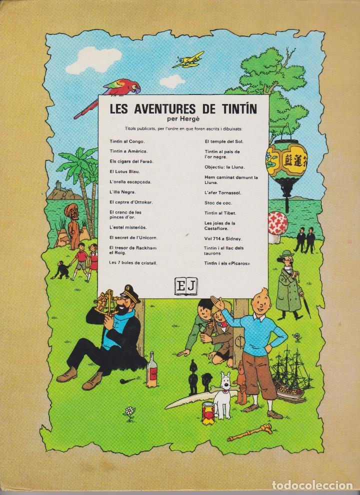 Cómics: STOC DE COC CINQUENA EDICIÓ 1982 - Foto 2 - 175864073