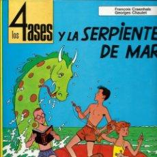 Cómics: LOS 4 ASES Y LA SERPIENTE DE MAR - EDITORIAL JUVENTUD 1992 1ª EDICION - UNICO EN TODOCOLECCION. Lote 176080189