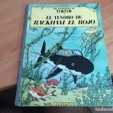 Cómics: TINTIN EL TESORO DE RACKHAM EL ROJO CUARTA EDICION 1971 . LOMO TELA (ED. JUVENTUD) (COIB29). Lote 176104964