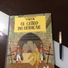 Cómics: TINTIN LA FAMOSA 5 EDICION DEL CETRO DE OTTOKAR. Lote 176314462