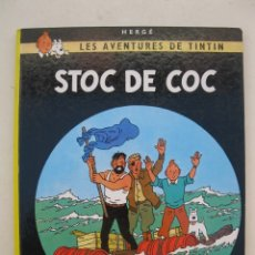 Cómics: LES AVENTURES DE TINTIN - STOC DE COC - HERGÉ - JOVENTUT - EN CATALÁN - AÑO 1982.. Lote 176370392