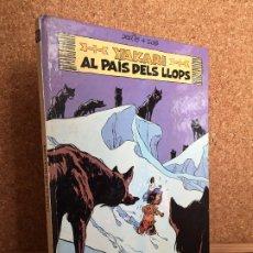 Cómics: YAKARI AL PAIS DELS LLOPS, 8 - DERIB & JOB - JOVENTUT, 1ª EDICION 1984 - TAPA DURA - GCH. Lote 176885670