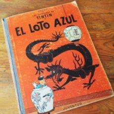 Cómics: TINTIN EL LOTO AZUL PRIMERA EDICIÓN. Lote 177096590