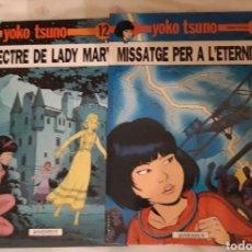 Cómics: LOTE 2 COMICS YOKO TSUNO NÚMEROS 5 Y 12. Lote 177107873