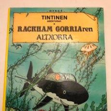Comics: TINTIN. RACKHAM GORRIAREN ALTXORRA. 1ª PRIMERA EDICION EUSKERA, VASCO. ELKAR 1985. NUEVO. Lote 177750840