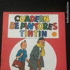 Cómics: TINTIN QUADERN DE PINTURES Nº 12 - CUADERNO DE PINTURAS EN CATALAN - EDITORIAL JUVENTUT 1982. Lote 177831205