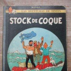 Cómics: TINTIN - LOMO DE TELA - STOCK DE COQUE - 5ª EDICION - JUVENTUD / HERGE. Lote 178100352